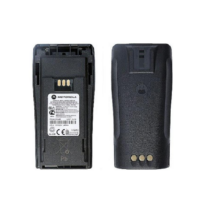 Motorola PMNN4259AR LI-ION BATTERY 2075mAh MAG ONE / CP DP1000