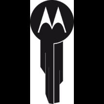 Motorola MOTOTRBO RECEIVED AUDIO LEVELING  - LICENSE KEY