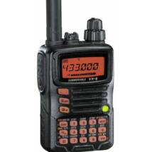Yaesu VX-6E DUAL BAND WATERPROOF TRANSCEIVER