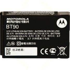 MOTOROLA HKNN4013ASP01 CLPe