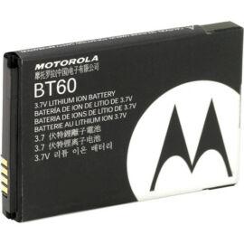 Motorola HKNN4014B