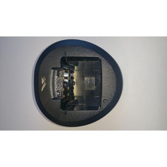 Vertex Standard CD-58